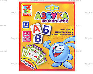 Азбука для дошкольников на магнитах «Смешарики», VT1502-06, детские игрушки