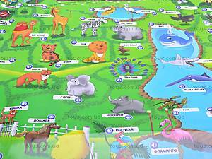 Азбука «Весёлый зоопарк», 7300, фото