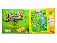 Азбука «Весёлый зоопарк», 7300, игрушки