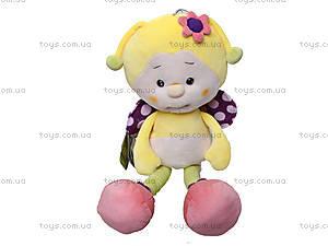 Мягкая игрушка «Бабочка Жуля», К408С, цена