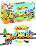 Baby Blocks Мои первые кубики - железная дорога 3,35 м - 89 элементов., 41480, купить
