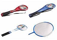 Набор для бадминтона №110 2 ракетки, 2 цвета, BT-BPS-0079, детские игрушки