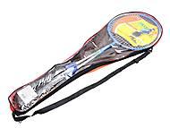 Бадминтон с ракетками в сумке, BT-BPS-0020, фото
