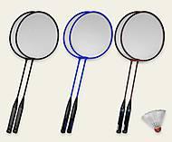 Бадминтон 2 ракетки 62 см + воланчик, в сетке, 2 цвета , BD2101, детский