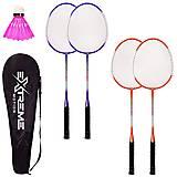 Бадминтон 2 ракетки, воланчик, в чехле, 2 цвета (BD2105), BD2105, іграшки