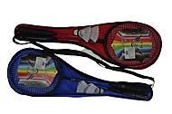 Бадминтон №617 (2 ракетки в сумке) 2 цвета, BT-BPS-0080, toys.com.ua