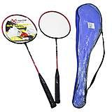 Бадминтон BD2001 62 см 2 ракетки и 2 воланчика , BD2001, toys.com.ua