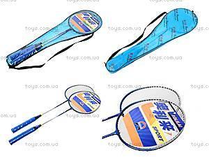 Набор ракеток для бадминтона в чехле, BT-BPS-0022