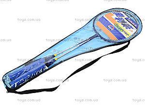 Набор ракеток для бадминтона в чехле, BT-BPS-0022, цена
