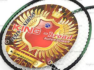 Игровой бадминтон с ракетками в сумке, BT-BPS-0025, купить