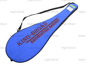 Игровой бадминтон с ракетками в сумке, BT-BPS-0025, цена