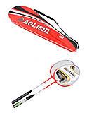 Ракетки для игры в бадминтон, в сумке, BT-BPS-0040, цена