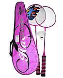 Бадминтон с воланчиком розовый, C34535, фото