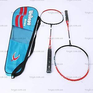 Бадминтон в сумке детский, BT-BPS-0012, купить