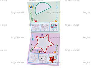 Многоразовая рисовалка «Чудо-фигурки», С559004РУ, фото