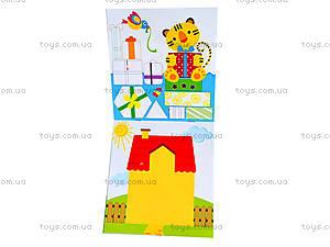 Многоразовая рисовалка «Чудо-картинки», С559001РУ, фото
