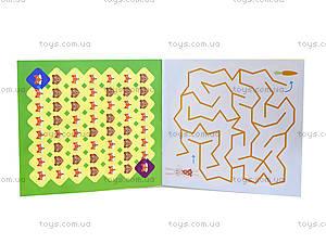 Многоразовые лабиринты «Коровка», С547004У, фото