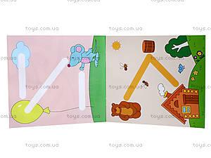 Многоразовые лабиринты «Мышонок», С547001У, купить
