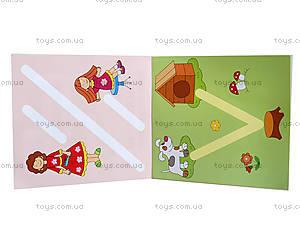 Многоразовые лабиринты «Зайчонок», С547002У, купить