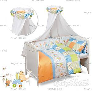 Балдахин на кроватку Lilli Blue, 0171 B-Lilli Blue
