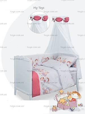 Детский балдахин My Toys 150х230 см, 0171 B-My Toys