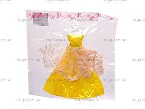 Бальное платье для куклы, 1198, купить