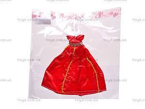 Бальное платье для куклы, 1198, фото