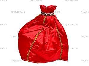Бальное платье для куклы, 1198, цена