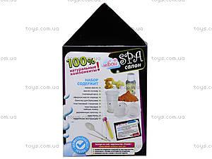 Бальзам для губ «Изысканная корица», 5634, купить