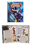 Книга «Банда піратів: На абордаж!», Ч797004У, купить