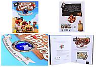 Книжка «Банда пиратов: Сокровища пирата Моргана», Р519007Р, фото