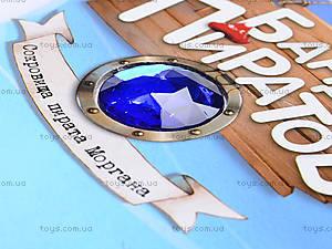 Книжка «Банда пиратов: Сокровища пирата Моргана», Р519007Р, игрушки