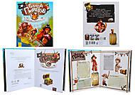 Книжка «Банда пиратов: История с бриллиантом», Р519005Р, купить