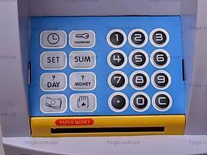 Банкомат игрушечный, HC014916, купить