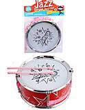 Игрушка барабан в кульке, 358-32B