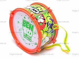 Барабан музыкальный «Бен 10», FD3388, детские игрушки