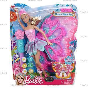 Барби Фея «Цветочное превращение», розовая, W2969