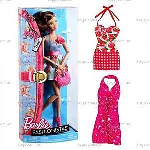 Детская кукла Барби «Модница» с нарядами, X9136, купить