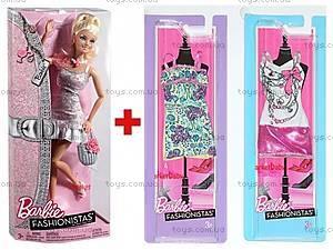 Детская кукла Барби «Модница» с нарядами, X9136, фото