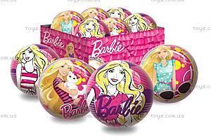 Резиновый мяч «Барби», 14 см, 1325