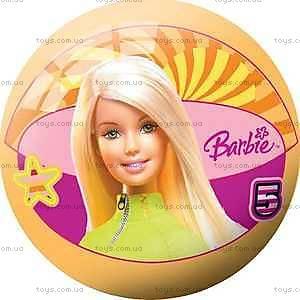 Резиновый мяч «Барби», 14 см, 1325, купить