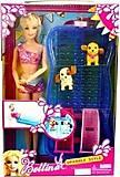 Барби с бассейном и 2 питомцами, 68012, купить
