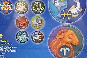 Барельефы «Знаки зодиака», H-001, купить