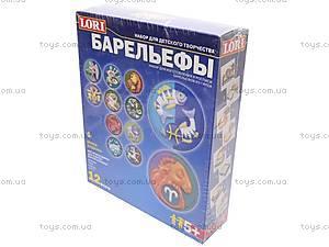 Барельефы «Знаки зодиака», H-001