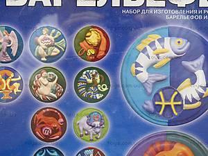Барельефы «Знаки зодиака», H-001, цена
