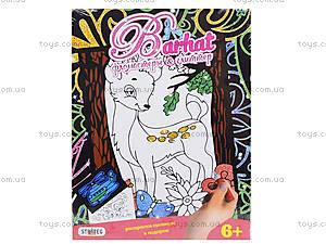 Бархатная картинка «Олененок», 9003, купить