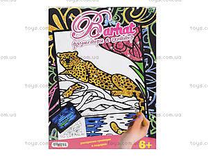 Бархатная картинка «Леопард», 9006, купить