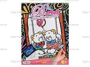 Бархатная картинка «Мишки», 9008, купить