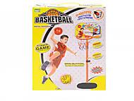 Напольный «Баскетбол», 688-1