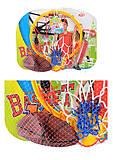 Баскетбол игрушка, 682-9, игрушки